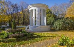 圆形建筑以纪念莫斯科800th周年。 库存照片
