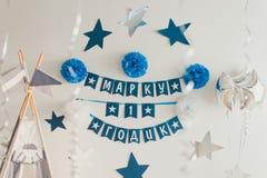 圆锥形小屋 装饰在生日 免版税图库摄影