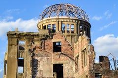 圆顶在广岛- WW2原子弹的震央的废墟 库存照片