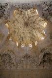 圆顶的装饰的天花板 库存照片