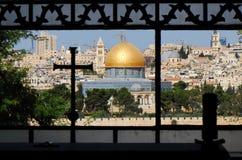 圆顶耶路撒冷岩石 免版税库存照片