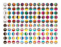圈子光芒切片对称五颜六色的集合 向量例证