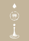 圈子在布朗和水在白色隔绝的禅宗标志 图库摄影