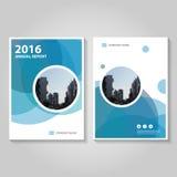 圈子蓝色六角形年终报告传单小册子飞行物模板设计,书套布局设计 免版税库存图片