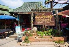 土井Pui Mong小山部落村庄,清迈,泰国 库存照片
