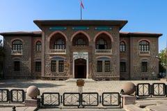 土尔其共和国的第一个议会大厦 免版税图库摄影