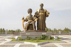 土库曼斯坦 免版税库存图片