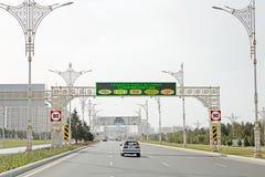 土库曼斯坦 库存照片