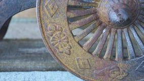 土气蜡烛台 免版税库存图片