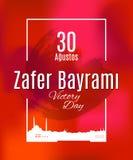 土耳其假日Zafer Bayrami 30 Agustos 免版税库存照片