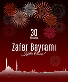 土耳其假日Zafer Bayrami 30 Agustos 图库摄影