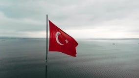 土耳其标志 影视素材