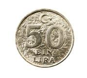 土耳其硬币特写镜头 库存图片