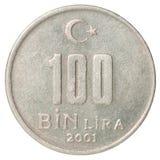 土耳其硬币 库存图片