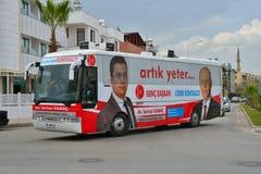 土耳其竞选 图库摄影