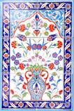 土耳其艺术性的墙壁瓦片 免版税图库摄影