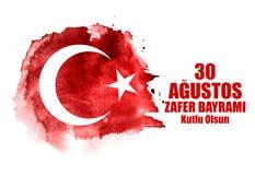 土耳其语8月30日,胜利天讲0 Agustos, Zafer Bayrami Kutlu Olsun 也corel凹道例证向量 免版税库存图片