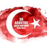 土耳其语8月30日,胜利天讲0 Agustos, Zafer Bayrami Kutlu Olsun 也corel凹道例证向量 库存照片