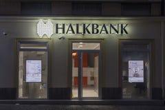 土耳其银行Halkbank的地方分支,在塞尔维亚开始开辟办公室 免版税库存照片