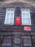 土耳其,伊斯坦布尔 图库摄影