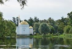 土耳其浴在凯瑟琳公园在Tsarskoe Selo 免版税库存图片