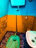 土耳其洗手间 库存图片