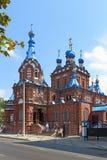 圣乔治东正教在一个晴朗的夏日在克拉斯诺达尔 库存图片