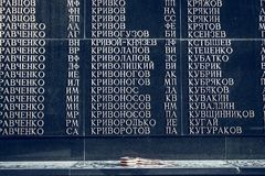 圣乔治丝带以纪念胜利天1945年 库存图片