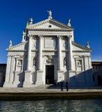 圣乔治Maggiore大教堂 免版税图库摄影