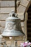 圣乔治响铃  免版税图库摄影