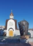 圣乔治教堂在克麦罗沃市 免版税库存照片