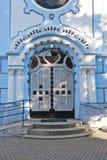 圣伊丽莎白教会的入口(1913)在布拉索夫 库存照片