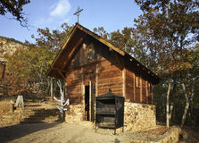 圣佩特卡教会在镇恶魔(Davolja瓦罗斯) 塞尔维亚 库存照片