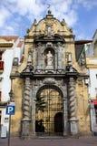 圣保罗教会在科多巴 库存照片