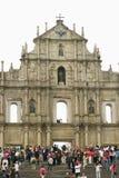 圣保罗的大教堂,澳门废墟。 库存照片