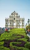 圣保罗的废墟澳门瓷的 免版税图库摄影