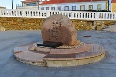 圣克鲁斯-葡萄牙 免版税图库摄影