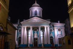 圣凯瑟琳亚米尼亚教堂在圣彼德堡,俄罗斯  免版税库存照片
