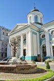 圣凯瑟琳亚美尼亚使徒东正教在圣彼德堡,俄罗斯 库存照片