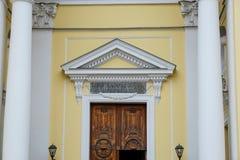 圣凯瑟琳,古典主义天主教大教堂  库存图片
