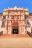 圣地亚哥艺术馆在巴波亚公园的大厦 库存图片
