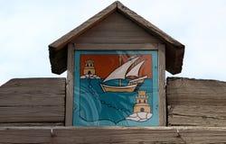 圣奥斯丁-佛罗里达 免版税库存图片