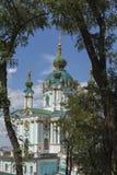 圣安德鲁基辅的历史部分的` s教会 免版税库存图片