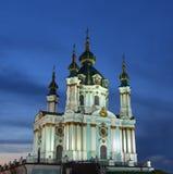 圣安德鲁斯大教堂在基辅,乌克兰 库存图片