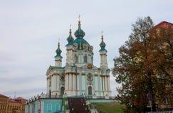 圣安德鲁斯教会在基辅 免版税库存图片