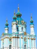圣安德鲁` s教会在基辅 免版税库存照片