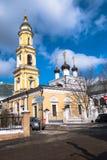 圣尼古拉斯博物馆教会Wonderworker在Tolmachi 莫斯科 俄国 免版税库存照片