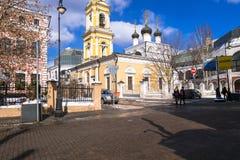 圣尼古拉斯博物馆教会Wonderworker在Tolmachi 莫斯科 俄国 免版税图库摄影