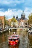 圣尼古拉斯教会在阿姆斯特丹 免版税库存图片