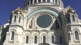 圣尼古拉海军大教堂在从里面thr的Kronstadt 股票视频